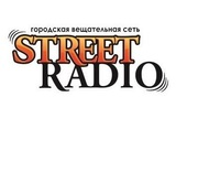 Городская вещательная сеть «STREET MEDIA»