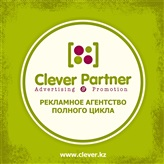 ТОО  Clever Partner Vision